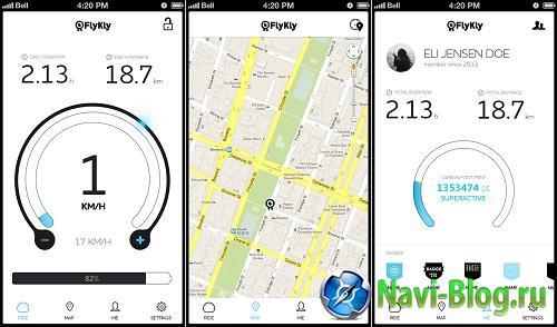 FlyKly: смарт колесо для велосипеда с поддержкой GPS и мобильным управлением | велосипед с GPS Kickstarter FlyKly