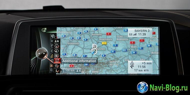 BMW Connected Drive: Ушел в сеть  | мультимедийная система автомобильная мультимедиа iDrive BMW Connected Drive BMW