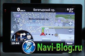 Системы GPS и навигаторы. Что это такое? Обзор.   программа навигации навигационная система Навигационная программа навигационная GPS платформа навигатор Автомобильная навигация GPS устройства GPS навигация gps навигатор