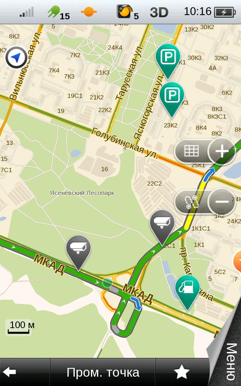 Обновление навигации Shturmann для Android | shturmann android Shturmann android