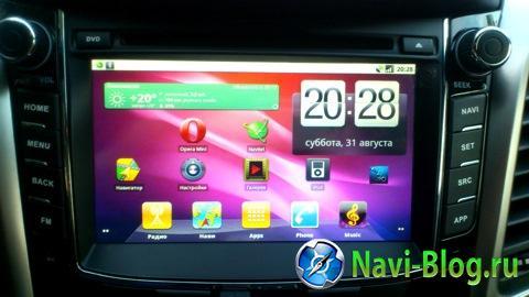 Пример установки Андроид автомагнитолы Ca Fi на Hyundai I30 |