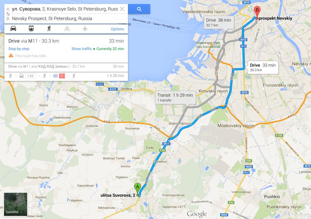В Google обновили карту России | google карты России google maps google