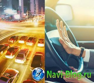 Тест обзор автомобильных видеорегистраторов, апрель 2014 | обзор видеорегистратор Автомобильный видеорегистратор Автомобильная навигация GPS устройства GPS навигация gps навигатор