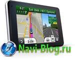 Как выбрать автомобильный GPS навигатор? | программа навигации Навигация навигационная система Навигационная программа навигационная GPS платформа навигатор Автомобильная навигация Texet Shturmann Prestigio Navitel navigator Navitel LEXAND GPS устройства GPS навигация gps навигатор garmin Explay