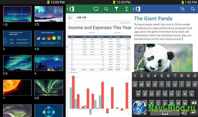 Office для Android смартфонов стал полностью бесплатным    штатная автомагнитола Автомобильная навигация Автомагнитола на Android Автомагнитола Office для Android