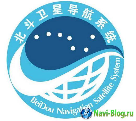 Китайский аналог GPS и ГЛОНАСС | программа навигации Навигация навигационная система Навигационная программа навигационная GPS платформа навигатор Китай GPS навигация gps навигатор