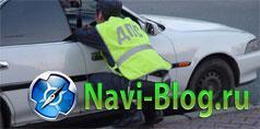 Алкотестеры для водителей | доп. оборудование Алкоголь алкатестер DA5000
