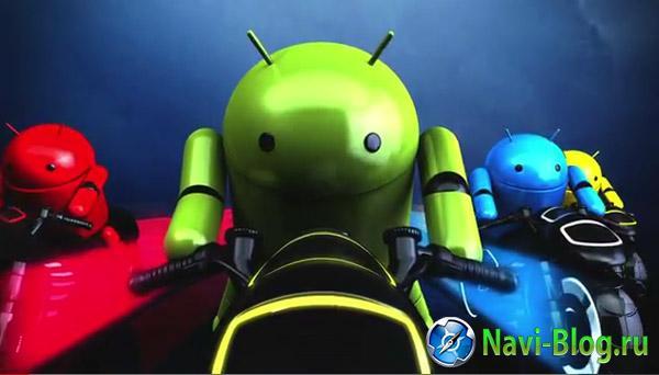 10  100 причин, почему Android лучше iOS | Навигация навигационная система Навигационная программа Автомобильная навигация Автомагнитола на Android Автомагнитола GPS устройства GPS навигация gps навигатор Android iOS