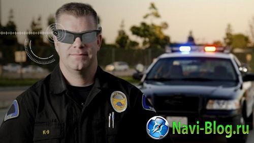 Полицейские будущего: будет ли у преступников шанс против «умных» GPS пуль и вездесущего наблюдения | программа навигации нательные камеры навигационная система Навигационная программа GPS устройства GPS пули GPS навигация gps навигатор Google Glass