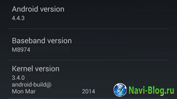 Android 4.4.3: что нового? | навигационная система Навигационная программа навигационная GPS платформа Автомобильная навигация Автомагнитола на Android GPS навигация