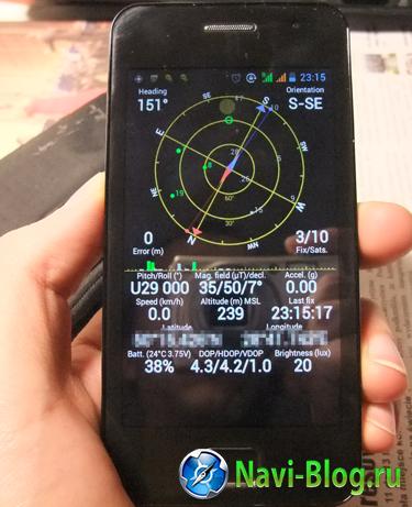 gps.conf для всех, или как ускорить работу GPS на Android | программа навигации Навигация навигационная система Навигационная программа навигационная GPS платформа навигатор GPS устройства GPS навигация gps навигатор android