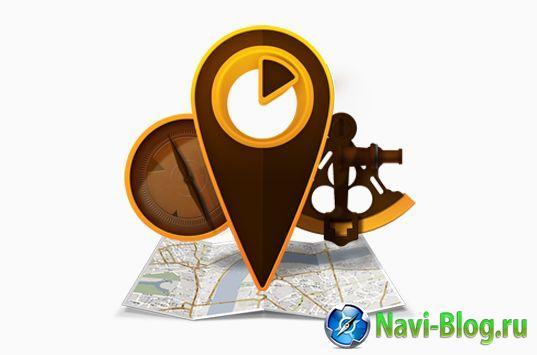 Обзор GPS маяков. Поиск на карте. | программа навигации навигационная система навигационная GPS платформа GPS устройства GPS навигация GPS маяки