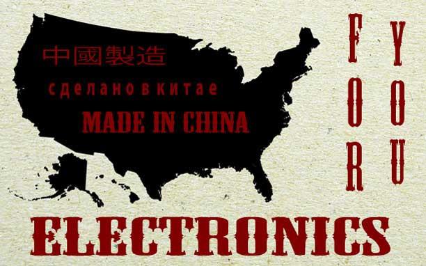 Автомагнитолы. Так ли страшен Китай, как его малюют? |