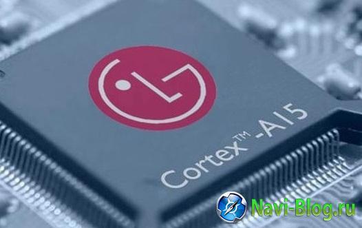 Компания LG подтвердила начало массового производства собственных процессоров для мобильных устройств. | смартфоны программа навигации планшеты Навигация навигационная система Навигационная программа навигационная GPS платформа LG