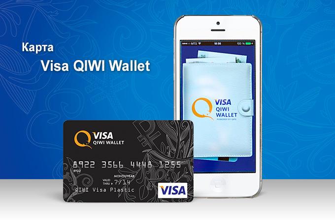 Внимание! Аndroid universalnaya proshivka «Лаборатория Касперского» обнаружила троянец, ворующий деньги с QIWI кошелька | электронные платежи прошивки Автомагнитола на Android QIWI кошелек