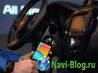 Google представил Android для автомобилей |