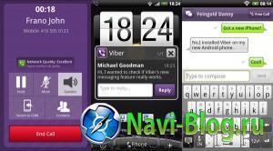 Самые полезные программы для Android гаджетов  | программы для Андроид программы для Android гаджетов программа навигации Навигационная программа навигационная GPS платформа Автомобильная навигация GPS устройства android