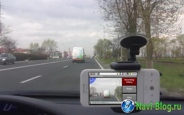Преобразуем Android устройство в видеорегистратор. | штатная автомагнитола программы для Андроид гаджеты автомобильные Видеорегистратор путешественника Видеорегистраторы видеорегистратор Автомобильный видеорегистратор автомагнитола на ОС Андроид автогаджеты Dailyroads Voyager