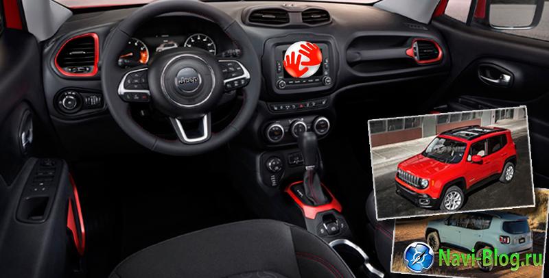TomTom стал партнером для новых автомобилей Jeep Renegade | автомагнитола Jeep Автомагнитола TomTom Jeep Renegade Jeep