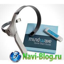 Хотите играть при помощи силы мысли   MindWave от NeuroSky | Навигационная программа Компания NeuroSky Игровая навигация Автомобильная навигация MindWave GPS гаджет