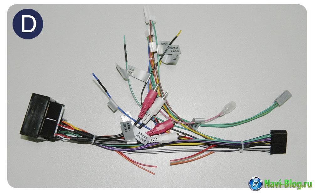 Особенности подключения ГУ к разным моделям Volkswagen   Штатное головное устройство Навигация Навигационная программа Дополнительное оборудование автомобиля на Андроид Дополнительное оборудование автомобиля доп.оборудование в автомобиле доп. оборудование ГУ Volkswagen Автомобильная навигация Автомагнитола на Андройд Автомагнитола на Android Автомагнитола