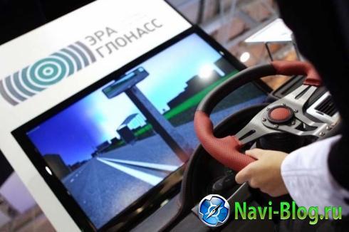 Терминалы ЭРА ГЛОНАСС   вместе с ВымпелКом и Fort Telecom | ЭРА ГЛОНАСС Спутниковая система безопасности система спасения программы для Андроид программа навигации Навигация навигационная система Навигационная программа навигационная GPS платформа Автомобильная навигация Автомагнитола на Android Автомагнитола GPS устройства gps система слежения GPS навигация gps навигатор GPS гаджет