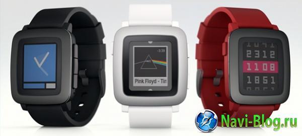 Представлены цветные «умные» часы Pebble Time |