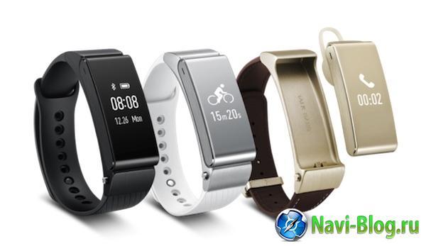 Анонсирован фитнес браслет Huawei TalkBand B2 |