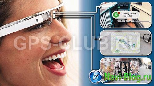 Google Glass снова попали под запрет |