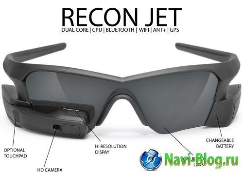 Rx Networks добавит GNSS позиционирование в смарт очки Recon Jet |