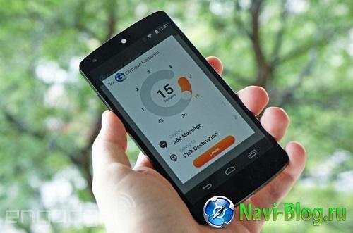 Glympse запускает новый инструмент для Android, осуществляющий постоянный обмен локацией |