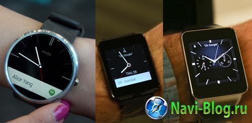 Платформа Android Wear получит GPS и возможность подключения Bluetooth аксессуаров |
