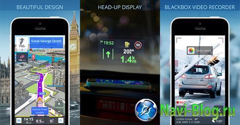 BlackBox для Sygic GPS Navigation позволяет превратить смартфон в видеорегистратор |