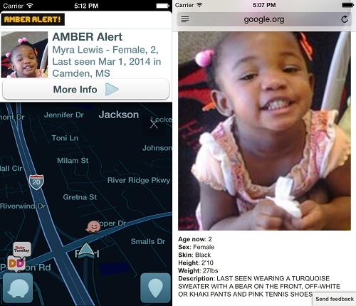Waze поможет найти пропавшего ребенка |