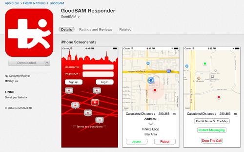 В новом приложении технология GPS используется для спасения жизней |