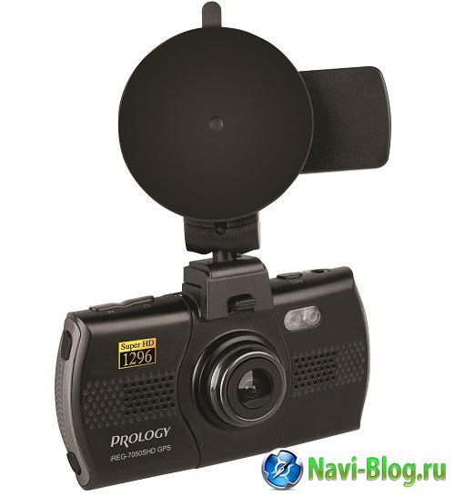 Видеорегистратор Prology iReg 7050SHD GPS обретает новые возможности! |