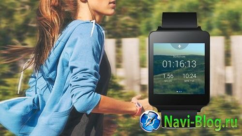 Приложение RunKeeper получило поддержку GPS на Android Wear и Sony SmartWatch 3 |