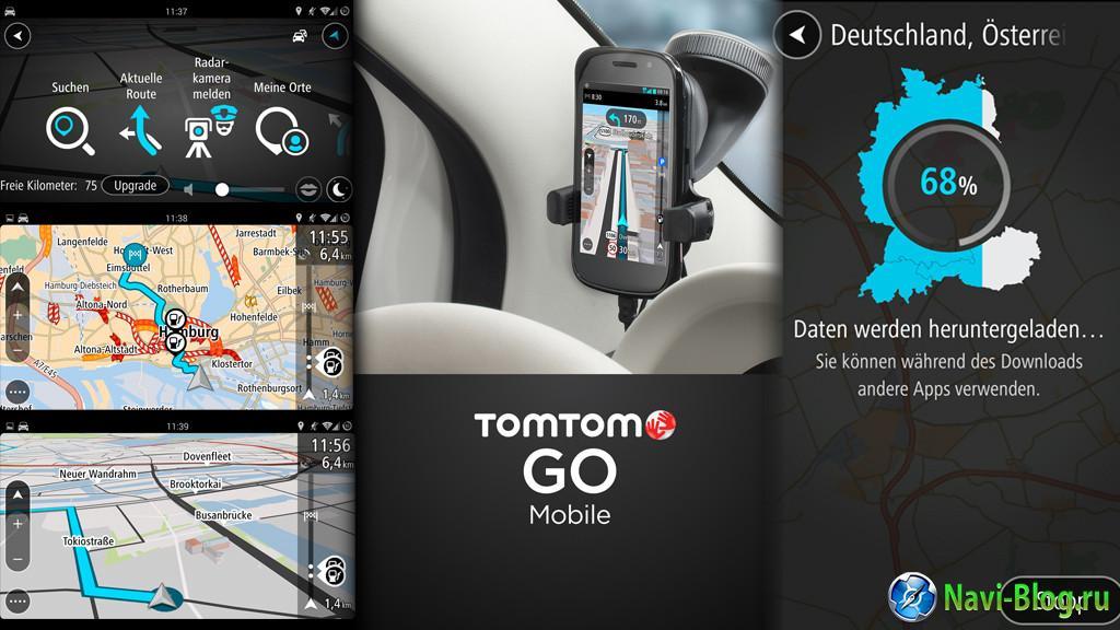 TomTom представила бесплатное GPS приложение GO Mobile |