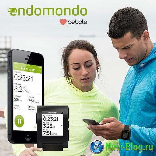 Endomondo представляет приложение для смарт часов Pebble |