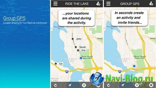 Раздача своих GPS координат друзьям становится популярным явлением  
