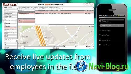 RASTRAC представила мобильное GPS приложение для корпоративного трекинга PocketRASTRAC |