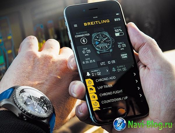 Анонсированы умные часы Breitling B55 Connected на основе кварцевого механизма |