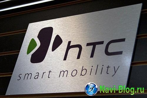В Сети появились спецификации смарт часов HTC Petra |