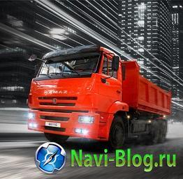 Камаз тестирует беспилотный грузовик |