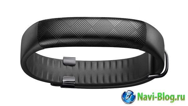 Стартовали продажи носимых устройств Jawbone UP Move и Jawbone UP2 |