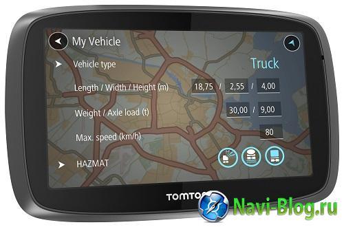 TomTom представила новый GPS навигатор для грузовых машин |