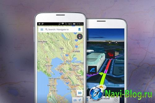 Sygic представила универсальное GPS приложение для путешественников |