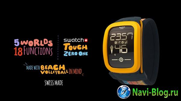 Начались продажи умных часов Swatch Touch Zero One |