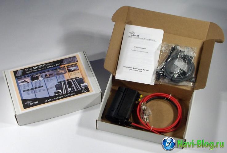 Компания Пилот Навигатор представляет AlphaTherm HeatedWash   устройство подогрева жидкости стеклоомывателя. |