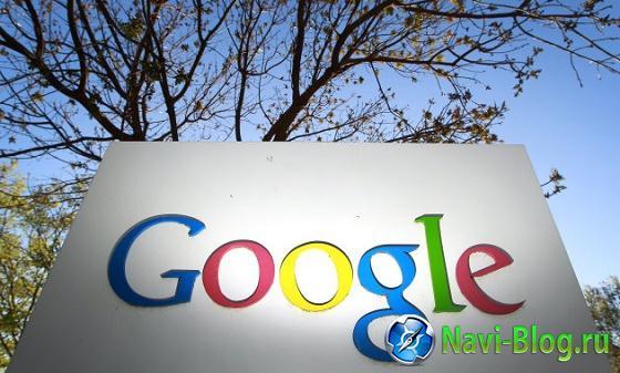 Google планирует выпуск недорогого фитнес трекера Nexus Band |